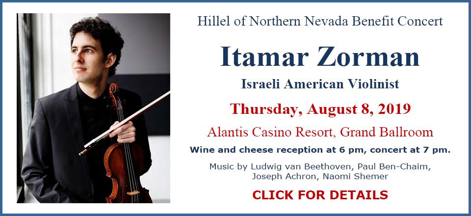 Itamar Zorman Concert on August 8, 2019. Click for details.
