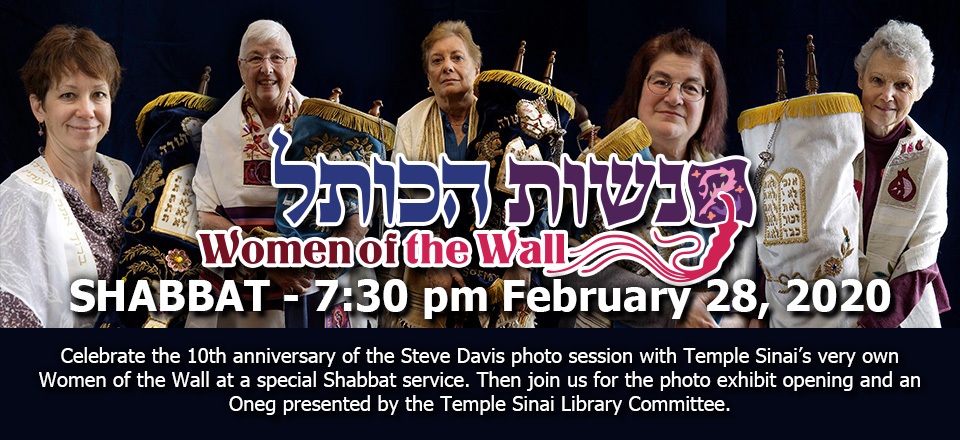 Women of the Wall Shabbat on Friday, February 28, 2020 at 7:30 pm.
