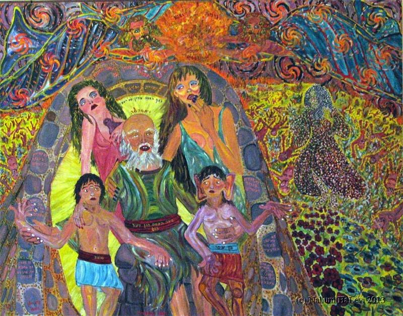The Lot-Sodomski Family Portrait: Consanguinity and Conflagration (Nahum Halevi)