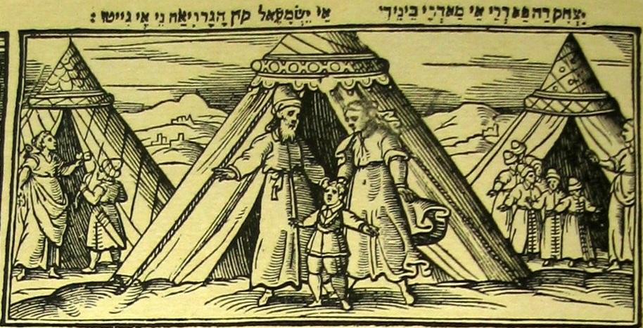 Abraham and his three wives (Venice Haggadah)